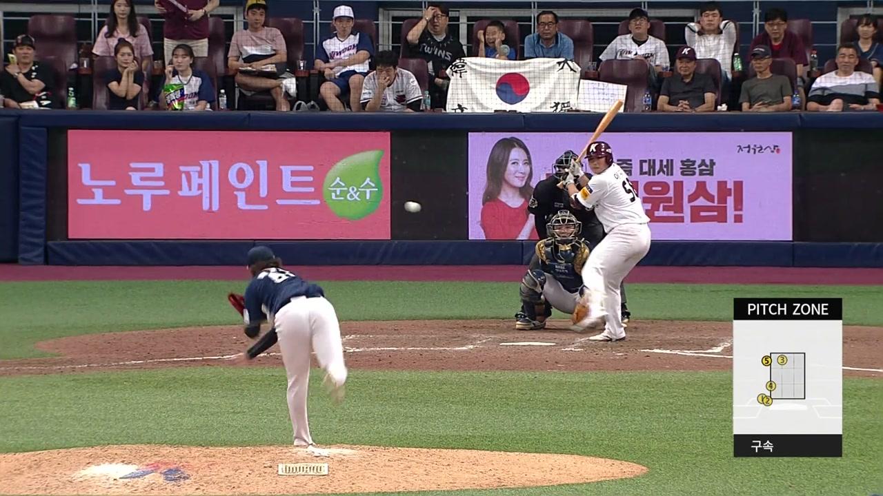 '이지영 결승 희생타' 2위 키움, NC에 역전승