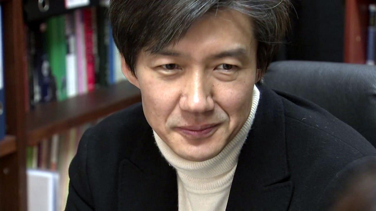 """""""74억 사모펀드 약정""""...조국 검증 공방 '가열'"""
