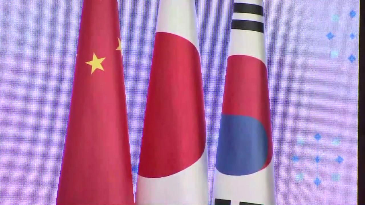한·중·일 외교장관, 다음 주 베이징서 회담