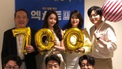 '엑시트', 개봉 18일째 700만 관객 돌파...조정석X임윤아 함박웃음