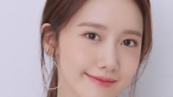 """임윤아, '엑시트' 700만 돌파에 """"의미 있는 작품, 감사하다"""""""