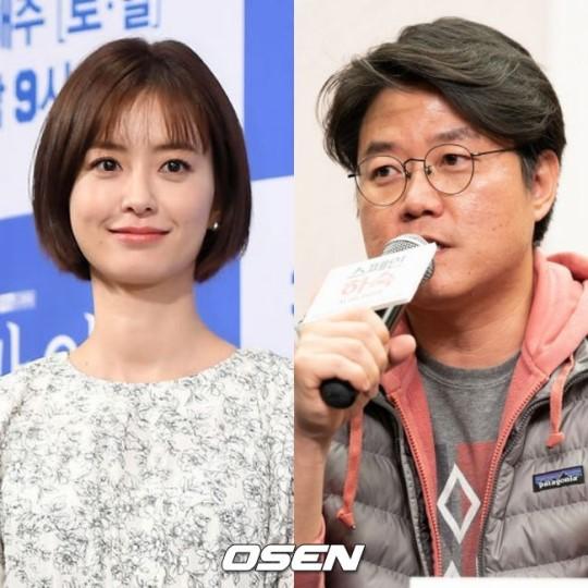 '나영석 PD·정유미 불륜설' 작성·유포 방송작가들 벌금형