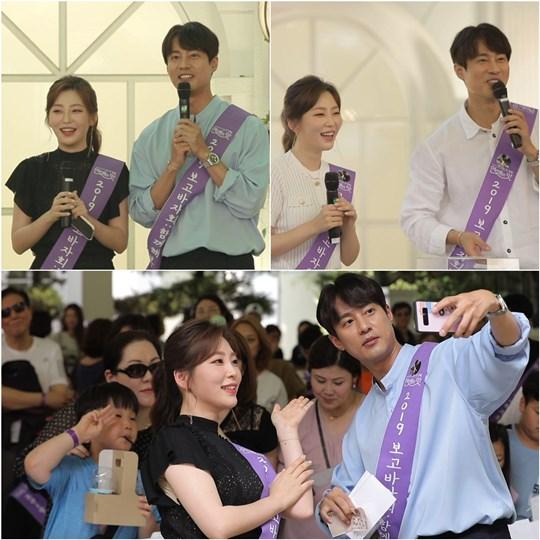 """'연애의 맛2' 측 """"고주원♥김보미 바자회 수익금 전액 기부"""" (공식)"""