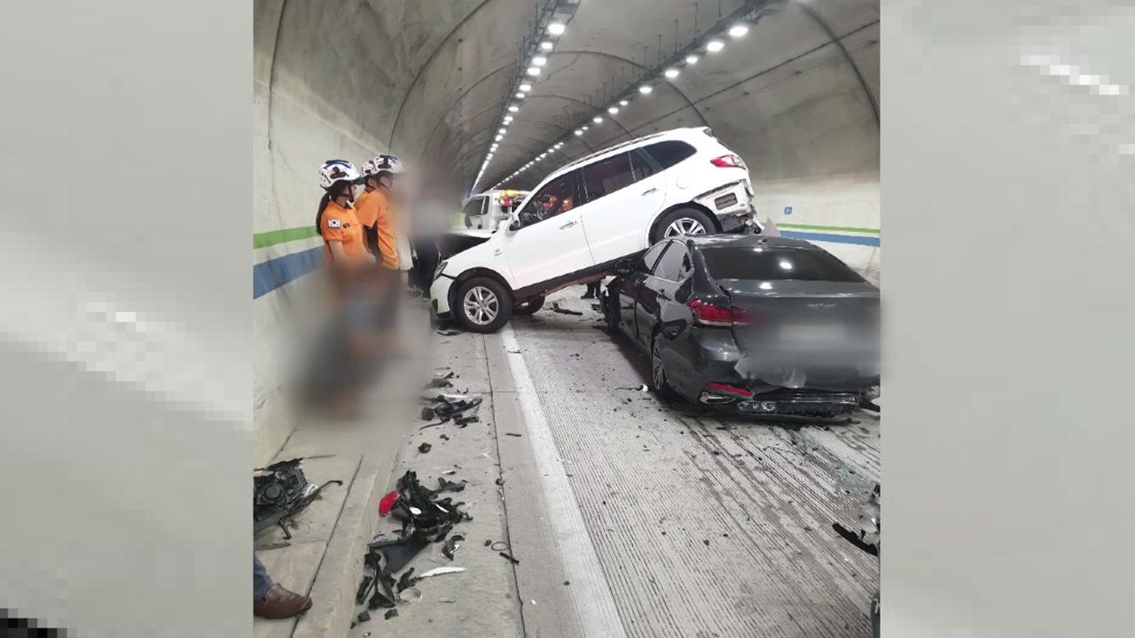여수 취적 터널 추돌 사고...7명 경상