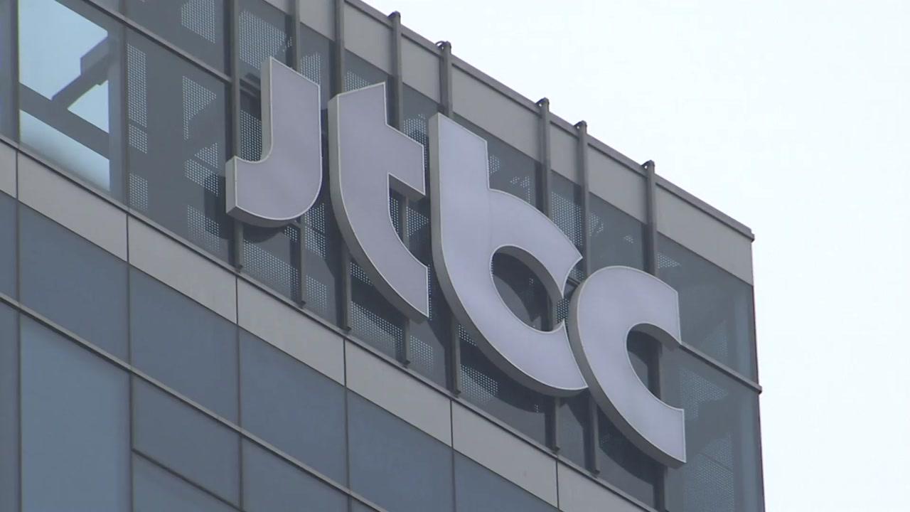 JTBC, 'DMZ 다큐' 광고에 사용...공식 사과