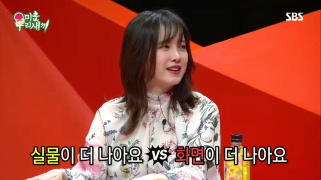 구혜선, '미운우리새끼' 등장...'불화' 안재현 언급 없었다