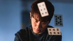 '타짜: 원 아이드 잭' 박정민X이광수, 포커판 압도한다