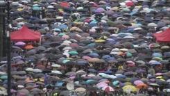 """홍콩 대규모 시위 평화롭게 끝나...""""170만 명 참가"""""""