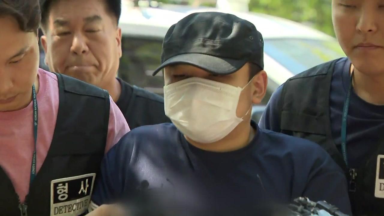 '한강 훼손 시신' 피의자 얼굴 공개되나