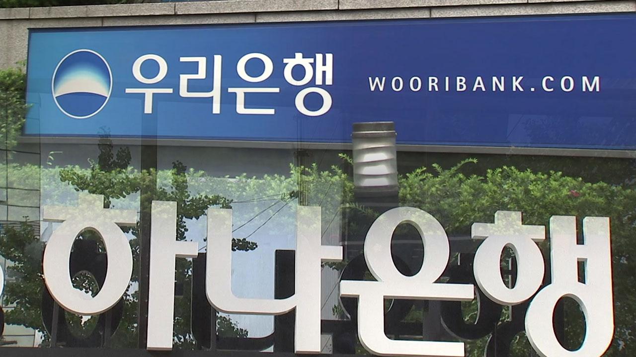 """금감원 """"문제 상품에 8천억...전 과정 검사"""""""