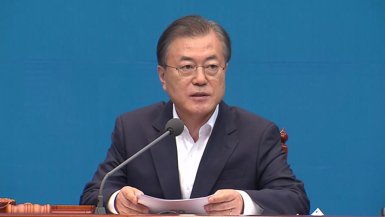 """문재인 대통령 """"남북미, 평화경제 천금 같은 기회 살려야""""...北에도 신중함 주문"""