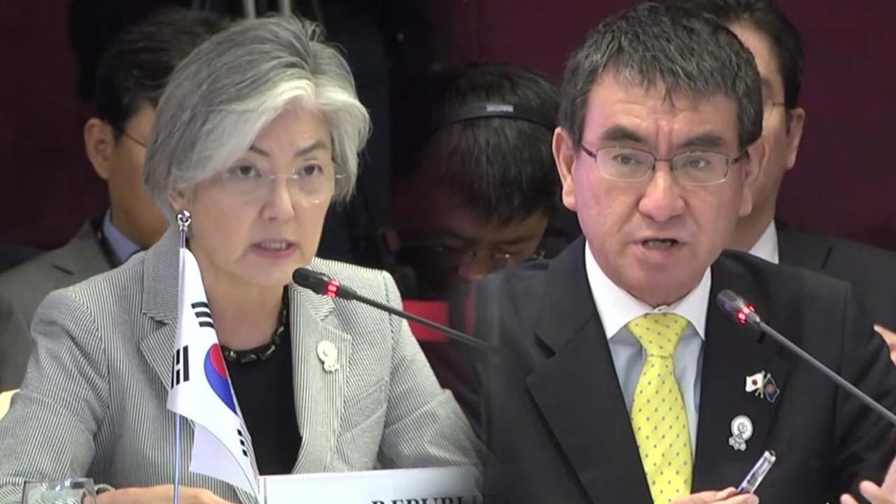 """[속보] """"한일 외교장관, 모레 베이징에서 회담"""""""