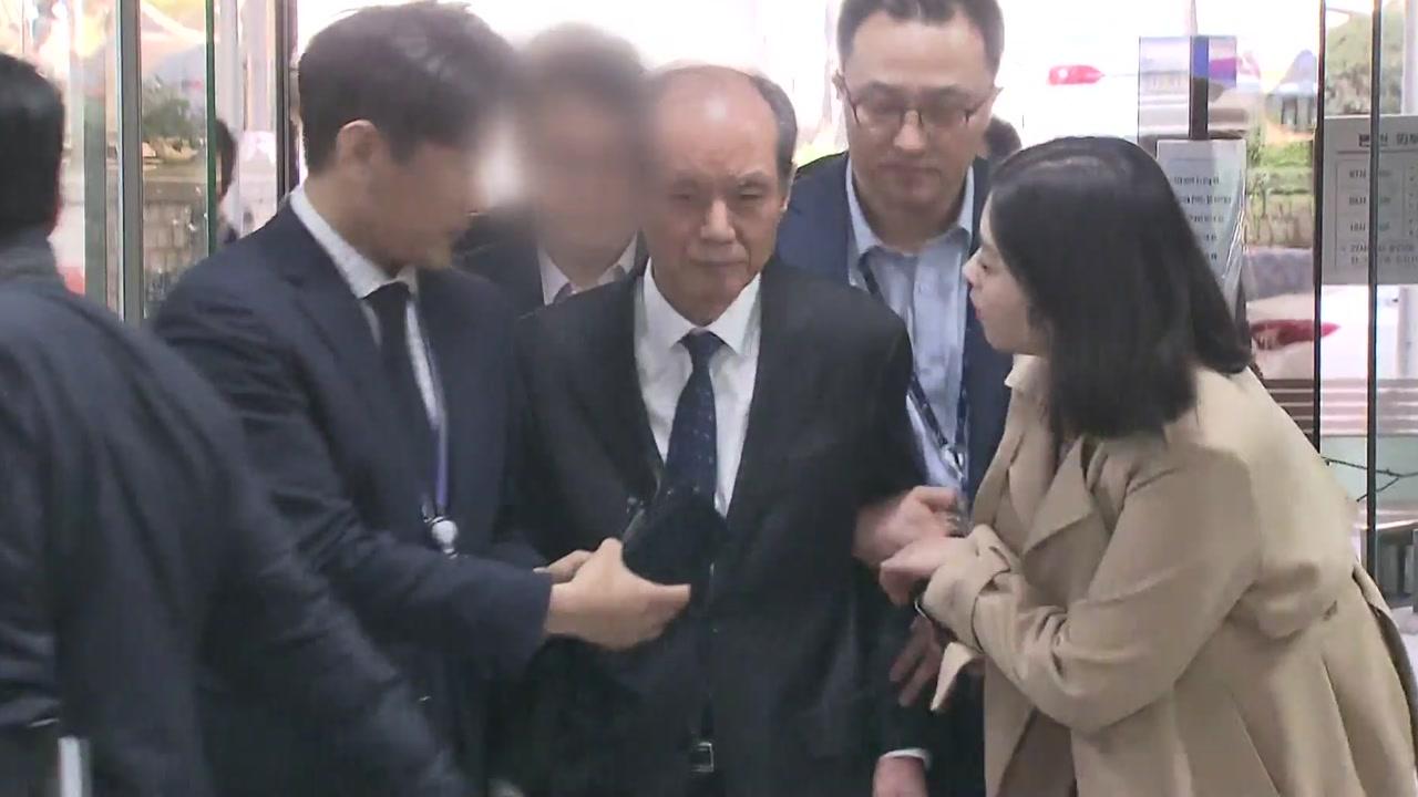 '가습기 살균제' SK케미칼·애경산업 전 임직원, 첫 재판서 혐의 부인