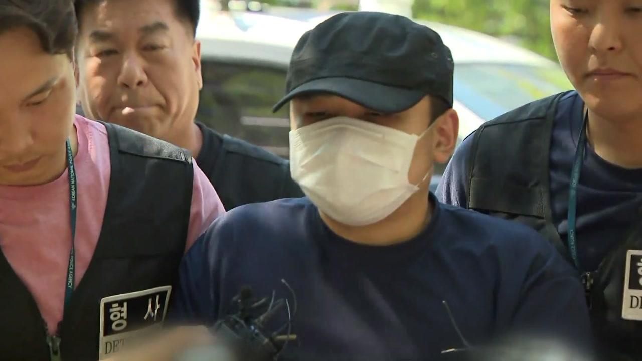 '한강 훼손 시신' 피의자 신상공개 여부 내일 결정