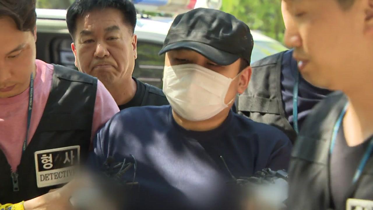 """자수하러 온 '몸통시신' 피의자에 """"다른 경찰서 가라"""""""