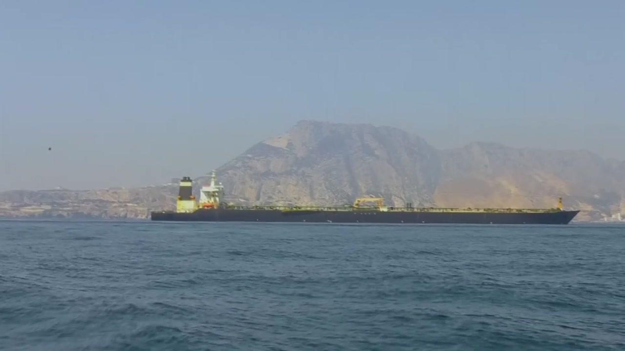 지브롤터에 나포됐던 이란 유조선, 배 이름 바꾸고 45일 만에 출항