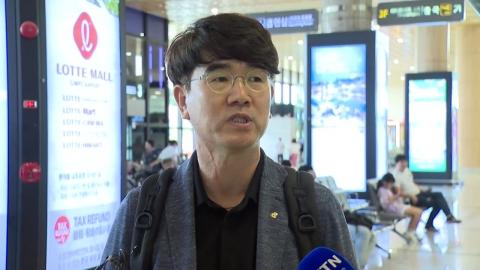 내일부터 도쿄올림픽 단장회의...'방사능·독도 표기' 논의