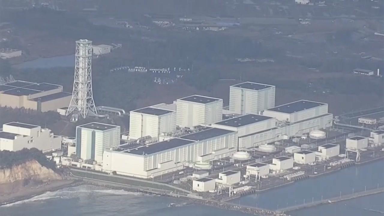 바다에 방류? 후쿠시마 오염수 처리 '논란'