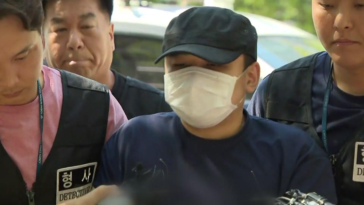 '한강 시신 훼손' 피의자 놓칠 뻔...오늘 신상 공개 여부 결정