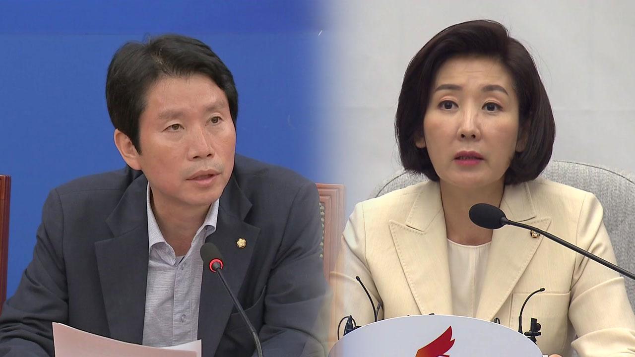 """조국 공방 점입가경...與 """"신상털기"""" vs 野 """"내로남불"""""""