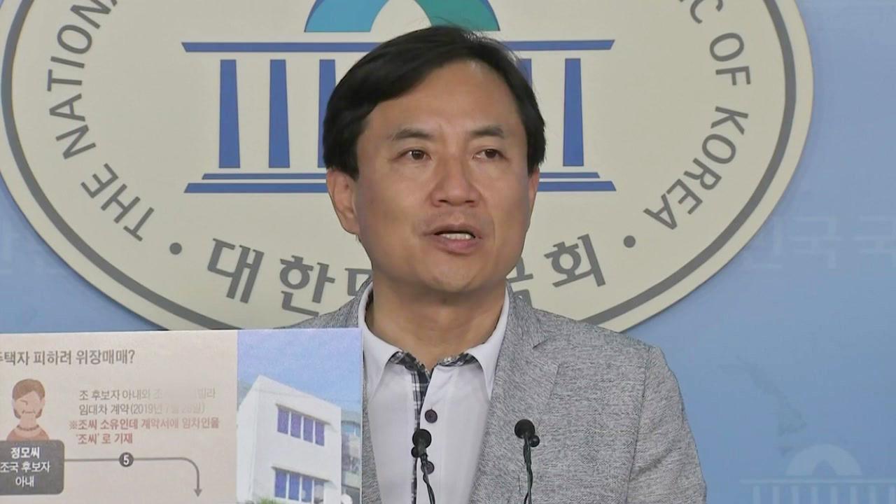 """조국 선친 묘소까지 간 김진태 """"이혼했다는 며느리 이름 새겨져"""""""