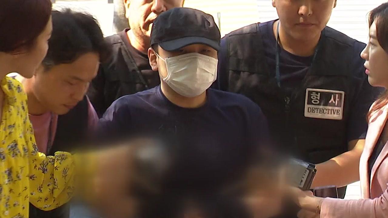 [속보] 경찰, '한강 훼손 시신' 피의자 장대호 신상공개