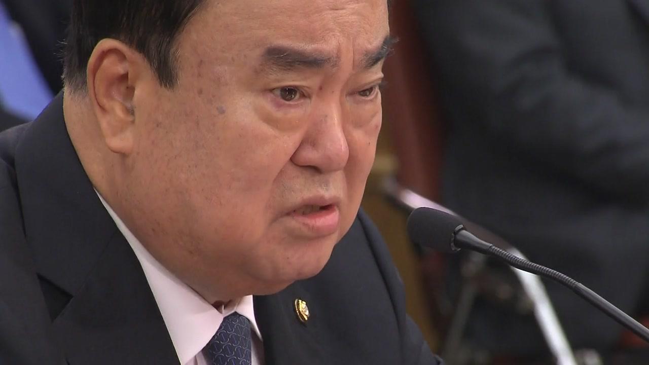 """국회의장 """"장애인 관련 표현 신중하게 해달라"""""""