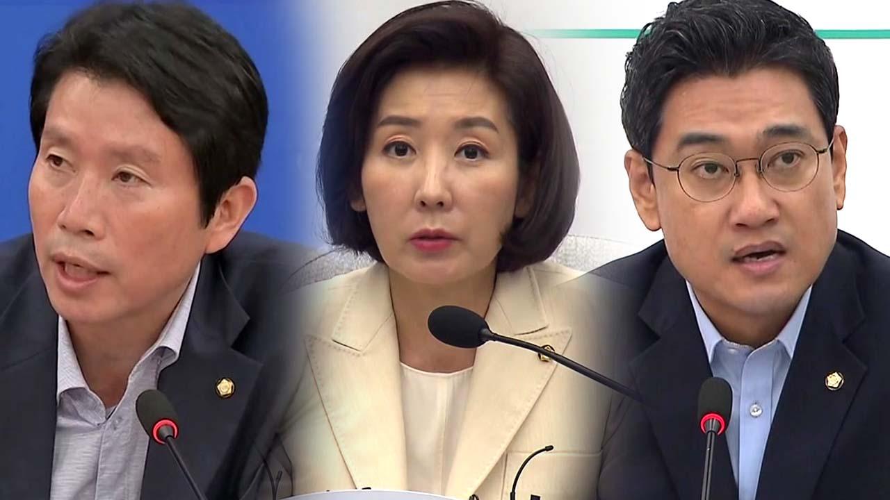 """조국 난타전 고조...與 """"정치공세"""" vs 野 """"사퇴해야"""""""