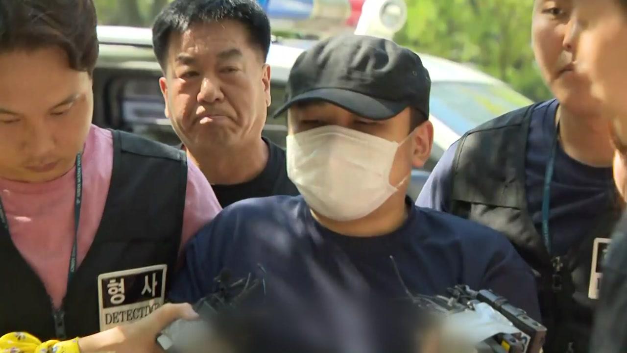 '한강 훼손 시신 사건' 피의자 장대호 신상 공개