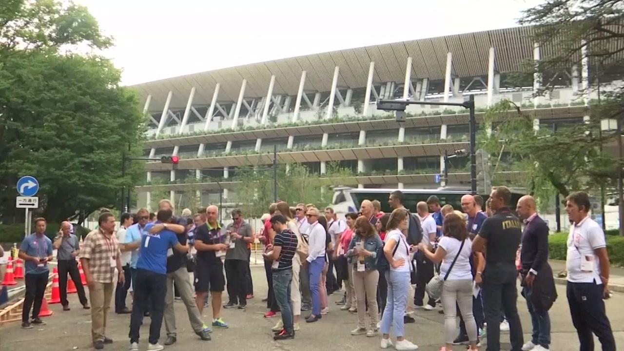 대한체육회, 후쿠시마 경기장·식자재 안전성 지적