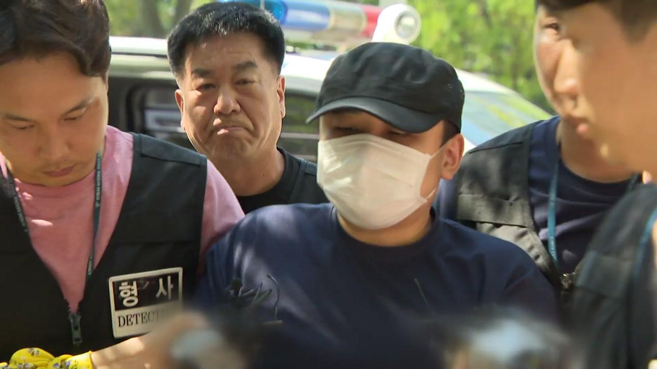 """'한강 시신 훼손' 피의자 장대호 신원공개...""""범죄 수법 잔인"""""""