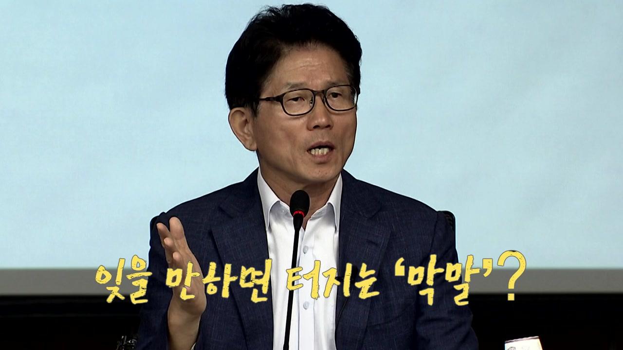 """김문수, 김무성 면전에 """"朴 저주 받을 것"""""""