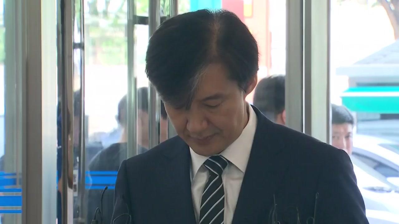 미리보는 '조국 청문회' 여야 의원에게 듣는다