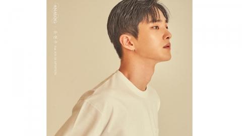 유현우, 싱글 앨범 호평 이어져! 칭찬 일색 '美친 존재감'