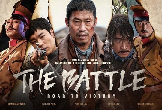 '봉오동 전투', 북미·유럽 등 15개국 개봉 확정...국내 흥행 이을까