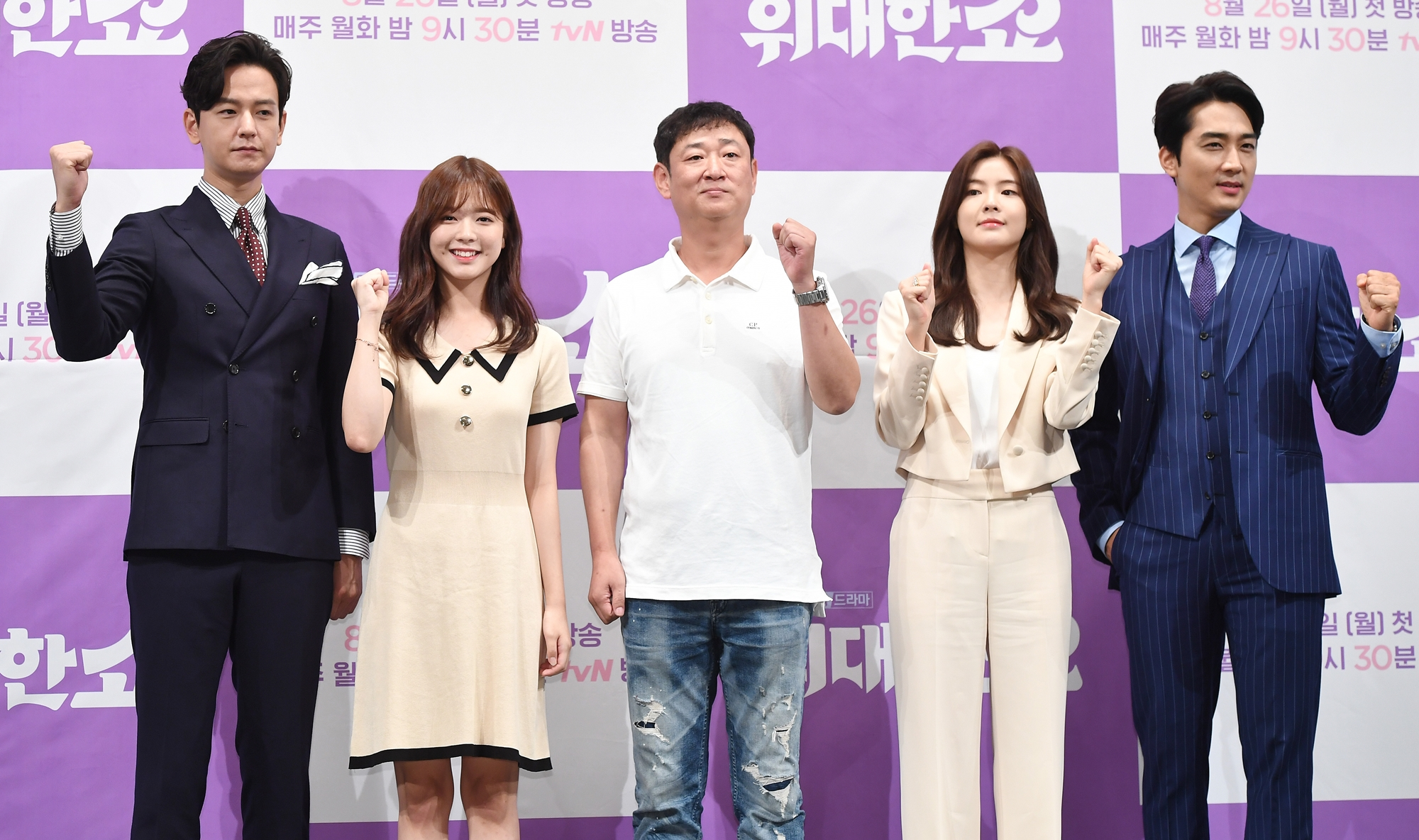 사남매父 송승헌...tvN, '위대한쇼'로 로맨스 이어 가족극 맛집 예약(종합)