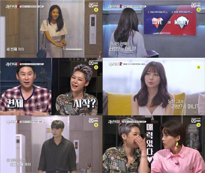 '러브캐처2', 선남선녀 10인 첫 만남 선공개…22일 첫 방송