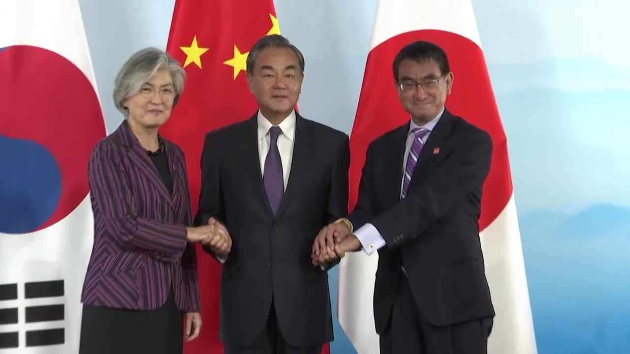 한중일 외교장관 회담...'3국 협력' 한 목소리