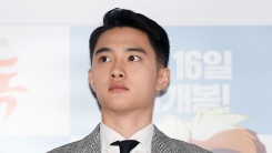 엑소 디오, '맹호부대' 수기사 자대배치…조리병으로 복무