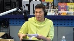 """서장훈, 이수근 이어 '철파엠' 스페셜DJ...""""아침 방송? 벌칙인 줄 알았다"""""""