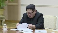 """北 """"군사 위협 속 대화에 흥미 없어""""...속셈은?"""