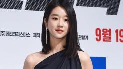 """킹엔터 측 """"서예지와 재계약 NO...앞날 응원할 것"""" (공식)"""