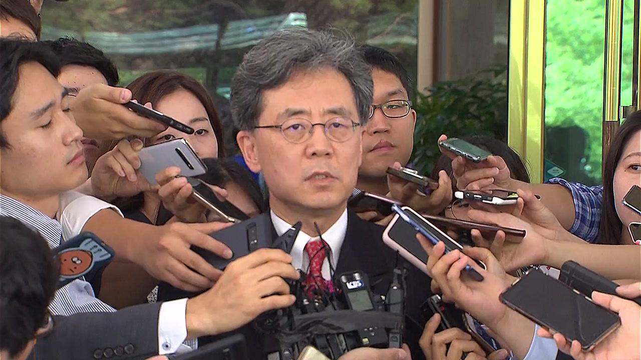 """김현종 """"북미대화 곧 재개될듯""""...北 """"위협 속 대화 흥미 없어"""""""