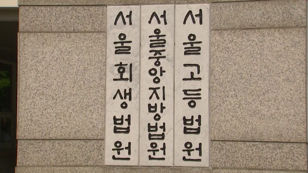 '재일동포 간첩단 사건' 김오자, 43년 만에 재심 무죄