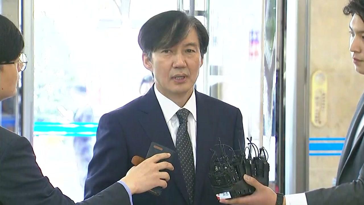 """조국 딸, 주민번호 변경 의혹...""""과한 추론"""""""