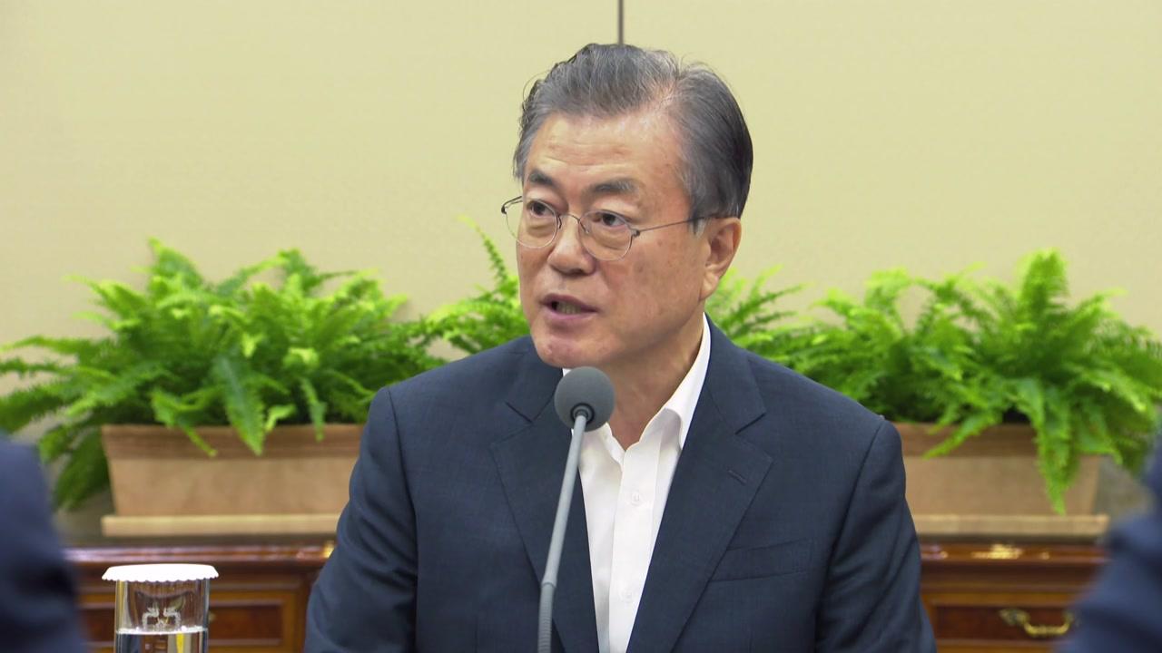 """""""윤전기 세우세요""""...대통령·총리까지 참여한 토론 끝에 전격 결정"""