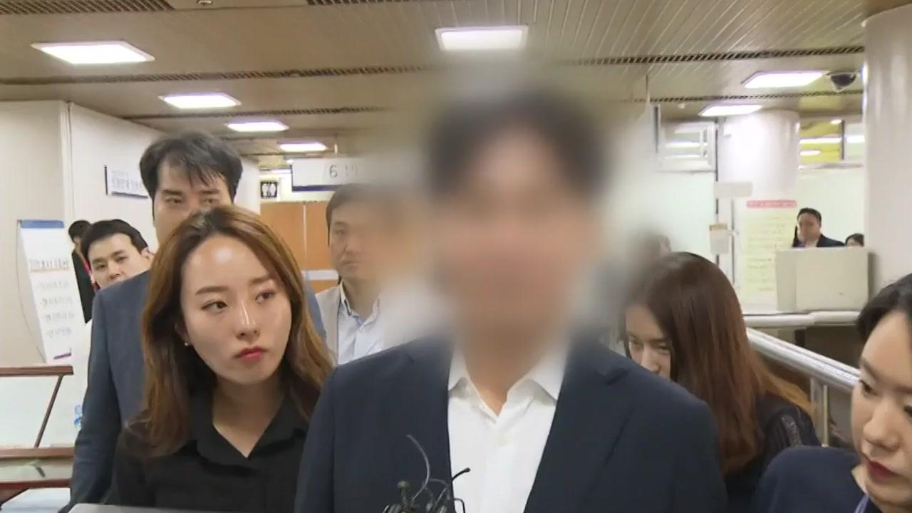 전직 조선일보 기자, 故 장자연 성추행 혐의 무죄