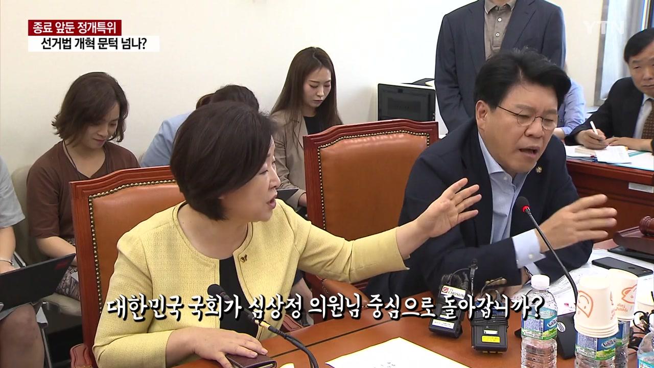 """[영상] """"회의 지연 능력 금메달"""" vs """"이러니 잘리지"""" 장제원-심상정 설전"""