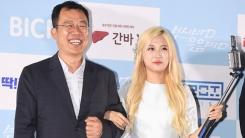 '별풍선 논란' BJ양팡, '부코페' 무대 섰다