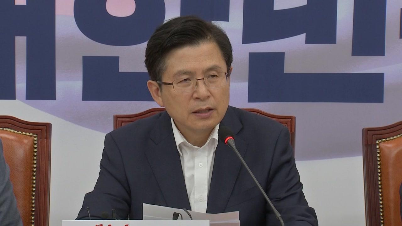 """황교안 """"지소미아 종료, 조국 구하기""""...靑 """"억지 유감""""·與 """"신친일"""""""